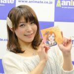 【悲報】声優・新田恵海さん、ファンが1317人減る