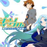 〈物語〉シリーズでお馴染み、西尾維新さんのデビュー作『クビキリサイクル』OVAで待望の映像化!