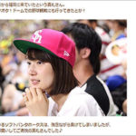 【声優】「もっと野球話してほしい~!!」内田真礼さん、実はソフトバンクホークスのファンだった! 意外と多い野球好きの女性声優たち
