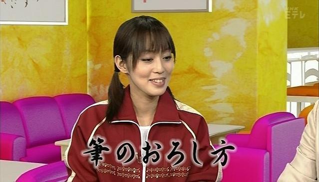 日笠陽子の画像 p1_30