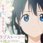 京アニ特集上映が京都と東京で開催!「たまこラブストーリー」「けいおん!」など