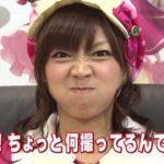 【朗報】声優・三森すずこさん、Yahoo!の記事になるwwwwwww