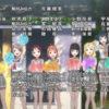 【ラブライブ!サンシャイン!!】Aqoursの5枚目シングルが自己最高位タイのオリコン3位!!発売初週に4万枚