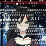 【アニメ】メカクシ団が帰ってくる!「カゲプロ」アニメ2期決定、新タイトルは「MEKAKUCITY RELOAD」