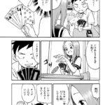【悲報】からかい上手の高木さん、ギャンブル漫画に