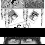 【画像】18歳のアイドルオタクが将来を絶望する漫画が話題に!