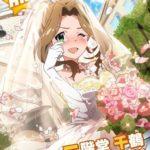 【声優】野村香菜子さんが結婚!お相手は一般男性「仕事を理解してくれる」