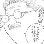 心に刺さる!漫画・アニメから学んだ人生の教訓5選