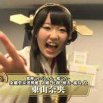 【声優】東山奈央さん「私、高校時代、一人でお昼を食べてました」