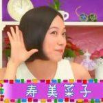 【画像】声優・寿美菜子さん、迷走しすぎwwwwwwwww