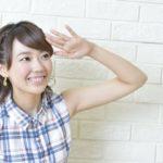 【画像】若手ナンバーワン人気声優の高田憂希さん、可愛すぎるwwwwwwwwwww