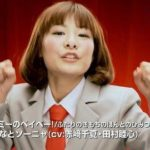 【朗報】声優・赤崎千夏さん、美女化!!