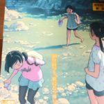 【!?】日本郵政がコミックLOの切手を販売wwwwwwwwwwwww