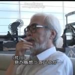 宮崎駿がゲド戦記を見た結果wwwwwwwwwwwww