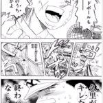 【ネタバレ】人気野球漫画『Dreams(ドリームス)』149話での超展開がヤバ過ぎて衝撃が走るwwwwwwwwwww