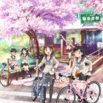 「南鎌倉高校女子自転車部」テレビアニメ化!17年1月スタート、主人公の声優に上田麗奈