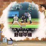 【画像】コナンの最新話に元日ハム・江尻投手が出演wwwwwwww