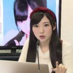 【悲報】声優・豊田萌絵さん、監督におっぱい営業をしていたことが判明・・・