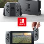 【任天堂】新型ゲーム機「ニンテンドースイッチ」発表!携帯、据え置きが併用可能