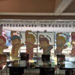 【悲報】おそ松さんカフェがガラガラでファンが嘆く「福岡松カフェ皆来て空席空きしかないの…」