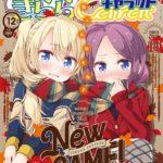 【画像】「NEW GAME!」の一番人気コンビ、今月号の表紙を飾るwwwwwwwwww