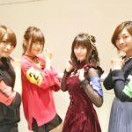 声優の竹達彩奈さん、写真加工を疑われ「失礼しちゃうんだから!もうもうっ!?? 」