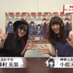 【朗報】声優の喜多村英梨さん、小松未可子さん「枕してないです!」
