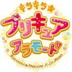 【アニメ】プリキュアシリーズ第14弾タイトル発表『キラキラ☆プリキュアアラモード』