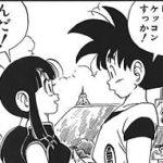 ジャンプ史上最も「お似合いなカップル」といえば??1位孫悟空&チチ、2位緋村剣心&神谷薫