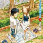 【朗報】「からかい上手の高木さん」最新刊の高木さん、めっちゃかわいいwwwwwwwwww