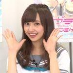 【悲報】小宮有紗さん、エゴサして全く関係ないツイートにいいねしてしまうwwwwwww