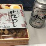 【悲報】声優の竹達彩奈さん、仕事の合間にビールを嗜むwwwwwwww