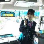 【画像】声優・下田麻美さんと行くバスツアー参加者がメチャ楽しそうでワロタwwwwwwww