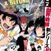 TVアニメ『血界戦線』2期が2017年放送決定!