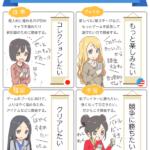 【画像】日本人がスマホゲーに課金する理由wwwwwwww