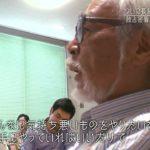 【画像】宮崎駿がドワンゴにブチギレwwwwwwww