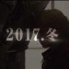 実写版「鋼の錬金術師」映像公開!山田涼介演じるエド、フルCGのアルもお目見え