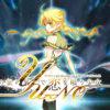 【ゲーム】『この世の果てで恋を唄う少女YU-NO』アニメプロジェクトが始動!