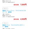 【悲報】FF15の買取価格がついに0円にwwwwwwwwww
