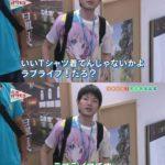 芸人「いいTシャツ着てんじゃないかよ ラブライブだろ!」 ( ^ω^)「…」