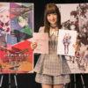 神田沙也加さんが劇場版「ソードアート・オンライン」でゲスト声優出演!歌姫役で劇中歌も担当