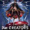 『ブラックラグーン』広江礼威先生とあおきえい監督による完全新作TVアニメ『レクリエイターズ』、PVとキービジュアル公開!