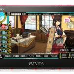 PS Vita「艦これ改」が1月にDL版含め販売終了へ・・・販売期間よりも発売延期の期間の方が長かった