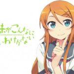 日本のライトノベルのタイトルが長すぎると外国翻訳家が怒るwwwwwww