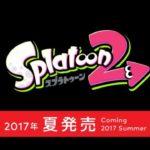 【悲報】スプラトゥーン2を遊ぶのに必要な金額wwwwwwww