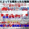 【悲報】センター試験初日のニコニコ『ごちうさ』1話wwwwww
