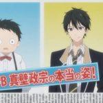 【アニメ】『政宗くんのリベンジ』第2話感想・キャプまとめ