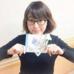 声優・高橋美佳子さんが結婚を発表!