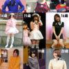【画像】声優・花澤香菜ちゃんの成長記録wwwwwwwww