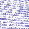 【画像】冬アニメ『アキバズトリップ』に出てきた2chの再現度wwwwwwww